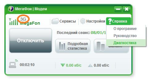 programm-3G