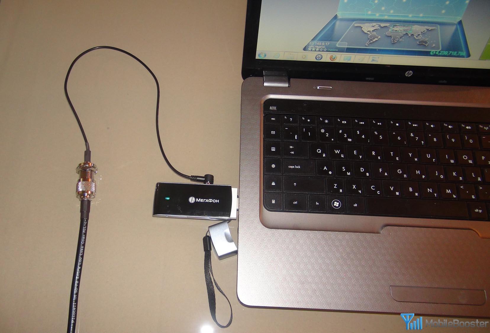 Как сделать свой ноутбук wi fi 351