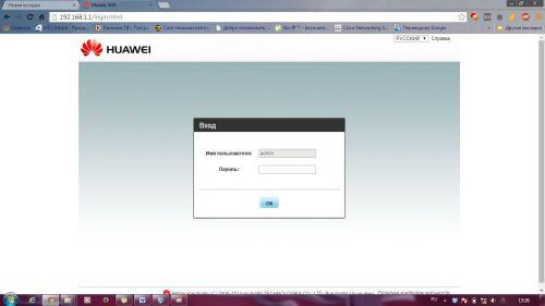 Huawei Ar1220 Инструкция По Настройке