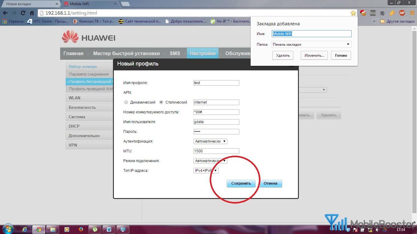 Как ограничить количество попыток ввода пароля при входе в 60