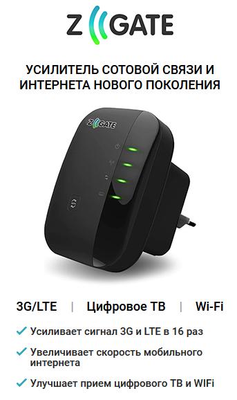 усилитель сотовой связи описание