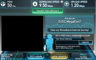 megafon-router-small