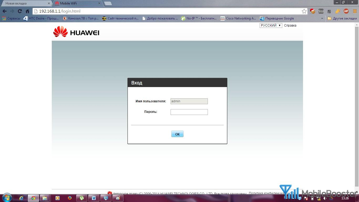 Huawei b880-75 инструкция, характеристики, форум.