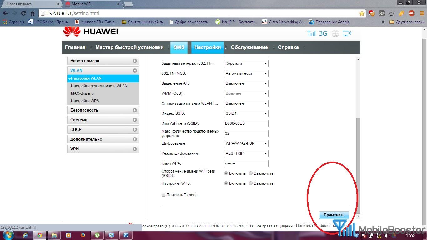 Huawei b880 b880-75 b880-73 b880-65 b880-70v b880-53 lte wireless.