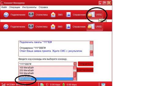 купить лада веста в кредит без первоначального взноса в беларуси